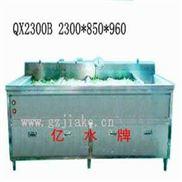 QX2300 消毒洗菜机