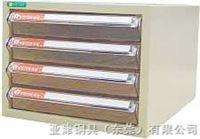 A4MS-10306文件柜A4纸办公文件柜,办公资料柜,文件柜图片