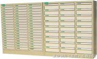 A4M-354文件柜苏州文件柜,上海文件柜,私密文件柜