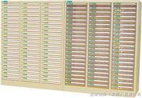 A4S-363文件柜上海文件柜公司,桌面文件柜,PP料文件柜