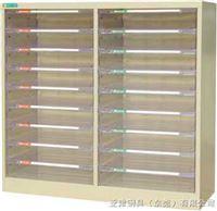 CA3纸设计图柜工地图纸柜,公司图纸整理柜,房地产图纸整理柜