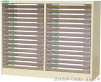 C230-CA3纸文件柜CA3纸文件柜,设计院图纸柜,B3文件柜