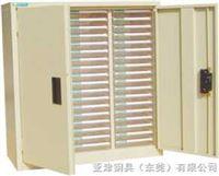 A4M-354带门锁文件柜文件保密柜,办公资料保管柜,文件保管箱