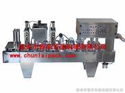 BG60A-果冻、龟灵膏等自动灌装封口机--温州春来包装机械