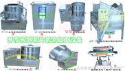 电加热油炸机|油水混合油炸机|油炸红薯片加工设备
