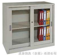 趟门地柜公资料柜、文件柜