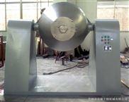 W型系列-宝康干燥-混合设备双锥混合机