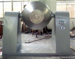 W型系列宝康干燥-混合设备双锥混合机