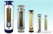 LZB玻璃转子流量计,LZB系列玻璃转子流量计,LZB玻璃转子流量计价格,LZJ玻璃转子流量计价格