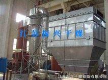 供应碳酸镁专用干燥机,闪蒸干燥机