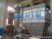 供应扫螨净专用烘干设备,双甘膦烘干机,干燥机械