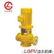 上海连工IGF型衬氟管道泵