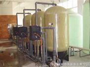 中山井水处理设备,梅州井水处理设备,韶关井水过滤器