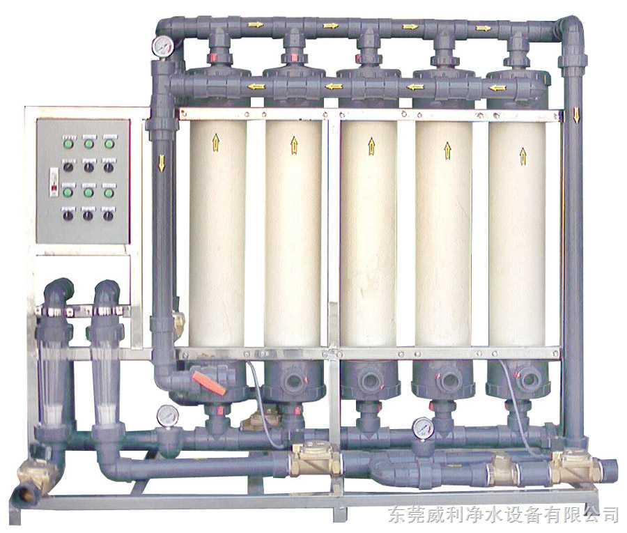 实验室超纯水机,反渗透制水设备,实验室超纯水设备