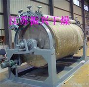 供应饲料添加剂干燥机,葛粉干燥机,变性淀粉干燥机