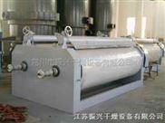 供应藕粉专用干燥机