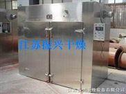 供应烘干设备,CT.CT-C热风循环烘箱,干燥机