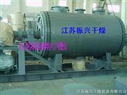 供应ZPG型真空耙式烘干机
