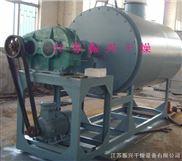供应烘干设备,ZPG型真空耙式干燥机,干燥设备