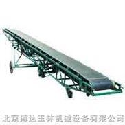 移动带式输送机|北京博达机械