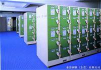 18门投币式寄存柜寄存柜,投币式寄存柜,电子锁寄存柜