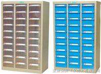 30抽零件柜整理柜,电子元器件柜五金零件柜 深圳零件柜