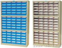 48抽带门带锁零件柜上海零件箱,上海零件柜,小样品样板柜,五金零件柜