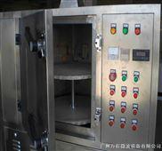 供應(各種散袋、袋裝)優質環保微波食品殺菌設備