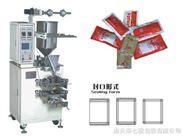 背封液体包装机