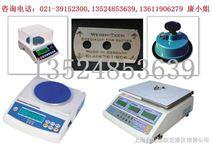 上海平压试样取样器,平压试样切割器价格,山东环压取样器价格,湖北环压取样器,纺织专用天平