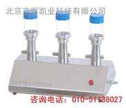 除菌过滤器 JH1-3C