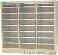 A4S-354K文件柜文件柜,文件整理柜,资料整理