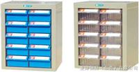 YS-2205-2蓝色盒零件柜10抽防油性零件整理柜,10抽电子小元件柜
