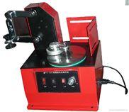 DY-320电动油墨印码机