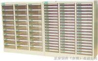 CA3S-230-2文件柜CA3S-230-2(30抽)文件整理柜-CA3S-115-2(15抽)办公文件柜