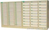 A4S-132-2(32抽)办公文件整理柜A4S单排文件柜整柜-A4S-132-2(32抽)办公文件整理柜