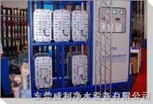 广西EDI超纯水设备、南宁制药高纯水设备