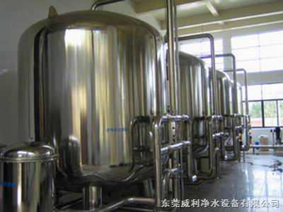 东莞锅炉软化水设备、全自动软化设备除盐设备