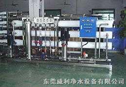 QRO東莞原水過濾處理設備