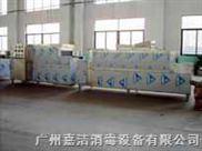 山西餐具消毒设备JJ云南餐具消毒加盟JJ山东大型洗碗机