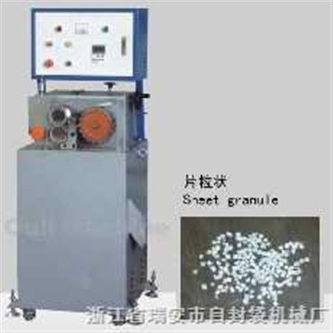 塑料薄膜造粒机
