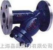 蒸汽过滤器 过滤器 过滤设备 上海过滤器