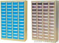 1412D-2零件柜48抽防油性零件柜,48抽电子零件整理柜,电子元器件柜