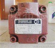 TRUNINGER齿轮泵-TRUNINGER液压泵、TRUNINGER液压阀