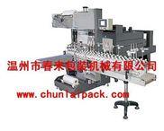 供應整列收縮包裝機 收縮機 袖口式