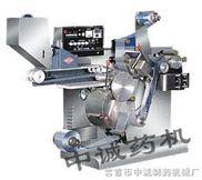 DPH-90-胶囊药品包装机械&多功能自动泡罩包装机
