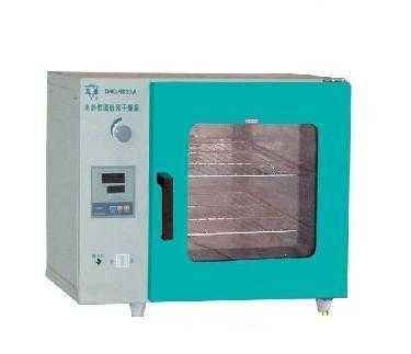 DHG-9023A电热鼓风干燥箱(台式 数显)