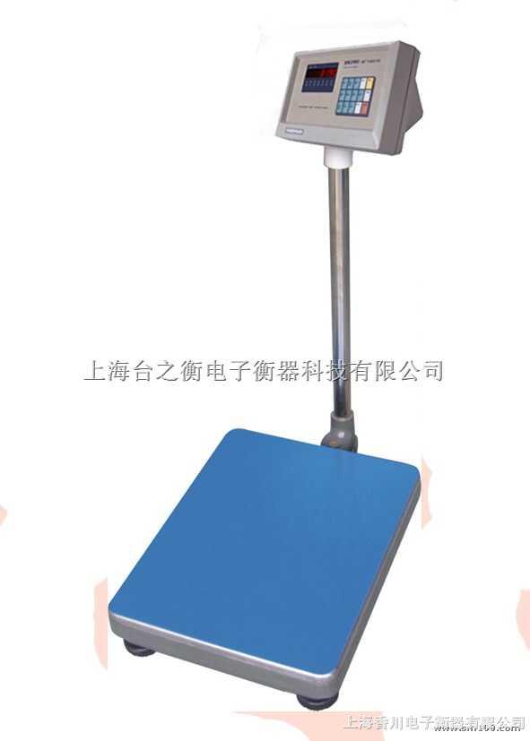 XCS-E 电脑电子秤、30公斤接电脑电子台秤、上海电子台秤价格