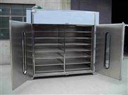 CT-C-0食品热风烘干箱