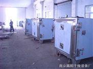 平板式蒸汽加热低温真空干燥箱